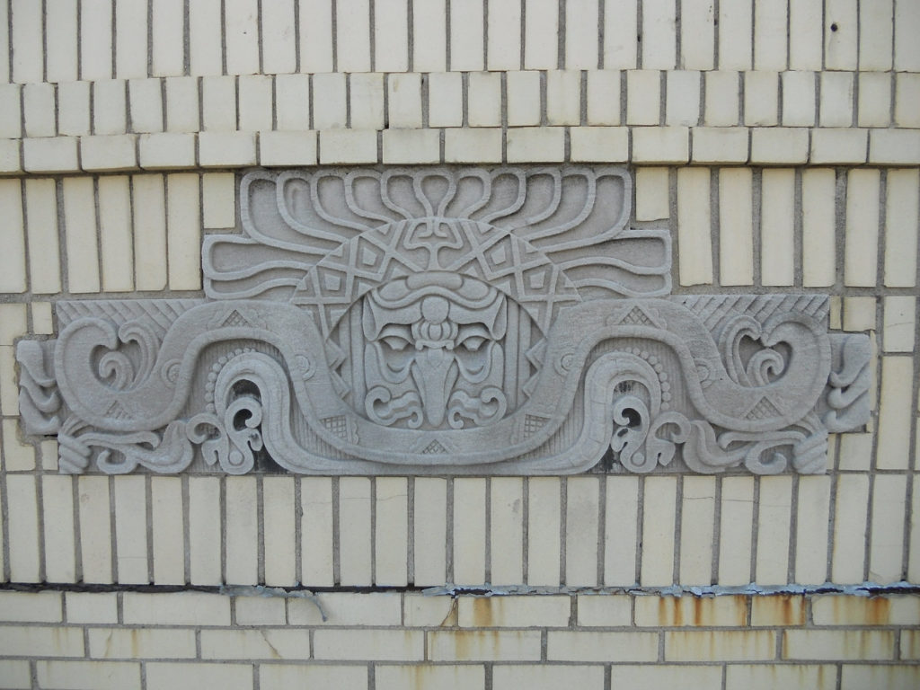 Exterior Ornamentation Before Restoration of 1819 Innovation Hub